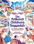 THE ARTSCROLL CHILDREN'S HAGGADAH (HARDCOVER)