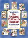 THE ARTSCROLL CHILDREN'S MEGILLAH (HARDCOVER)