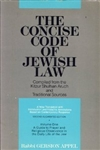 THE CONCISE CODE OF JEWISH LAW - VOLUME 1