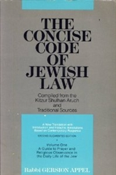 THE CONCISE CODE OF JEWISH LAW - VOLUME 2