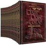 A DAILY DOSE OF TORAH - SERIES 1 - 14 VOLUME SLIPCASED SET