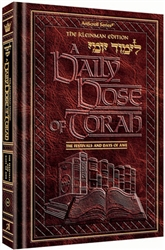 A DAILY DOSE OF TORAH - SERIES 1 - VOLUME 14: THE FESTIVALS AND DAYS OF AWE