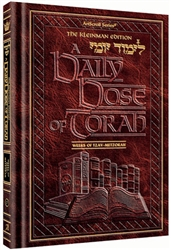 A DAILY DOSE OF TORAH - SERIES 1 - VOLUME 07: WEEKS OF TZAV THROUGH METZORAH