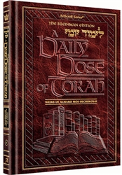 A DAILY DOSE OF TORAH - SERIES 1 - VOLUME 08: WEEKS OF ACHAREI MOS THROUGH BECHUKOSAI