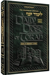 A DAILY DOSE OF TORAH - SERIES 3 - VOLUME 06: WEEKS OF KI SISA THROUGH VAYIKRA