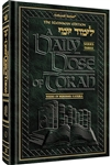 A DAILY DOSE OF TORAH - SERIES 3 - VOLUME 08: WEEKS OF ACHAREI MOS THROUGH BECHUKOSAI