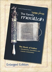 THE ARTSCROLL FAMILY MEGILLAH (THE BOOK OF ESTHER): ENLARGED EDITION