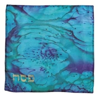 "Matzah Cover Blue Wavy Design Hebrew Word Pesach 15"" W x 14.5"" H"