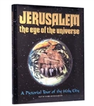 Jerusalem Eye Of The Universe - Illustrated Gift Editon