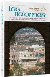 LAG BA'OMER - ITS OBSERVANCE, LAWS, AND SIGNIFICANCE