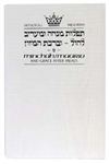 MINCHAH/MAARIV: HEBREW/ENGLISH: WEEKDAY POCKET SIZE - ASHKENAZ - WHITE COVER