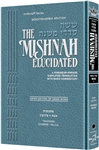 Schottenstein Edition of the Mishnah Elucidated - Gryfe Ed Seder Moed Volume 1