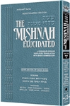 Schottenstein Edition of the Mishnah Elucidated - Gryfe Ed Seder Moed Volume 3