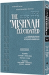 Schottenstein Edition of the Mishnah Elucidated - Gryfe Ed Seder Nezikin Volume 2
