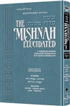 Schottenstein Edition of the Mishnah Elucidated - Gryfe Ed Seder Nezikin Volume 3