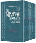Schottenstein Edition of the Mishnah Elucidated - Moed Personal Size 6 Volume Set [Pocket Size Set]