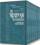 Schottenstein Edition of the Mishnah Elucidated - Nezikin Personal Size 7 Volume Set  [Pocket Size Set]