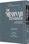 Schottenstein Edition of the Mishnah Elucidated - Seder Kodashim Volume 3