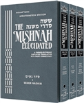 Schottenstein Edition of the Mishnah Elucidated - Seder Nashim Complete 3 Volume Slipcased Set [Full Size Set]