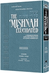 Schottenstein Edition of the Mishnah Elucidated - Seder Nashim Volume 1