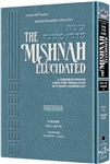 Schottenstein Edition of the Mishnah Elucidated - Seder Nashim Volume 2