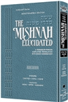 Schottenstein Edition of the Mishnah Elucidated - Seder Nashim Volume 3