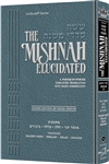 Schottenstein Edition of the Mishnah Elucidated - Seder Zeraim Volume 4