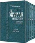 Schottenstein Edition of the Mishnah Elucidated - Zeraim Personal Size 5 Volume Set [Pocket Size Set]