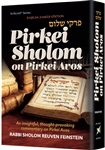 Pirkei Shalom On Pirkei Avos - Kaplan Family Edition