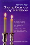 THE RADIANCE OF SHABBOS