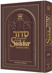 THE NEW, EXPANDED ARTSCROLL HEBREW/ENGLISH SIDDUR - WASSERMAN EDITION - FULL SIZE ASHKENAZ - MAROON LEATHER