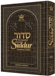 THE NEW, EXPANDED ARTSCROLL HEBREW/ENGLISH SIDDUR - WASSERMAN EDITION - POCKET SIZE ASHKENAZ - ALLIGATOR LEATHER