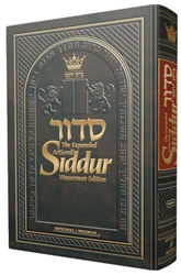 THE NEW, EXPANDED ARTSCROLL HEBREW/ENGLISH SIDDUR - WASSERMAN EDITION - POCKET SIZE ASHKENAZ - PAPERBACK