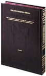 SCHOTTENSTEIN ED TALMUD - ENGLISH FULL SIZE (#14) - YOMA VOL 2 (47A-88A)