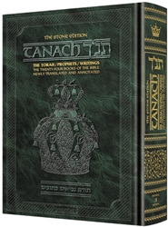 STONE EDITION TANACH - POCKET SIZE - GREEN - PAPERBACK