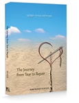 THE JOURNEY FROM TEAR TO REPAIR HARDCOVER