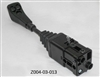 Tanco T Dual Axis Actuator 263940, part # Z004-03-013.