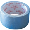 Utility Tape 2 in x 10 Yds