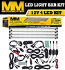 Mean Mother LED Camping Light Kit (DC/12V)