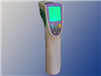 Instant, Infrared, No Contact, Thermometer