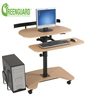 Adjustable Height Workstation- Hi Lo