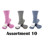 Animal Socks - Assortment 10 - 3 Pair Value Pack