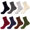 Fuzzy Men's Warm and Cozy Winter Gift Socks