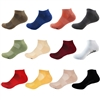 Rayon from Bamboo Ankle Socks