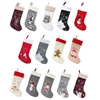 Christmas-Stockings-animals