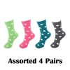 Fuzzy Polka Dots Socks - 4 Pair