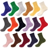 Adult Feather Light Socks - 4 Pair