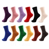 Adult Feather Light Socks - All 12 Colors