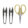 Fine Cut Sharp Point Craft Scissors with 2 Thread Cutters Set