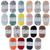 Soft and Slim Worsted Yarn